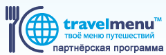 Partner system for TravelMenu